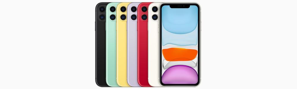 iPhone 11 Mises à jour du site